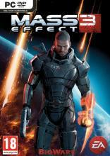 Коды для Mass Effect 3